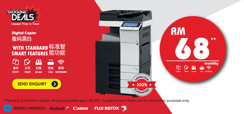 Shocking Deal Photocopier Machine Rental RM68 Promotion Malaysia