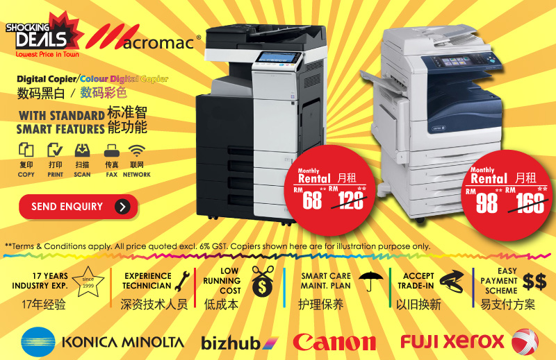 Office Laser Printers  Xerox